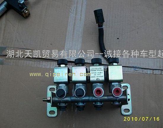 供应东风天龙灯光继电器3735095-c0101